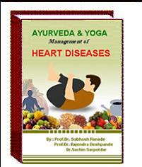 Ayurveda for Heart Diseases